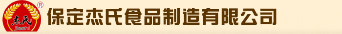 bao定棋牌游xipingce网食品制造有限公司