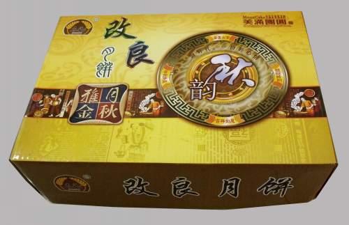 月饼散装xiang (8)