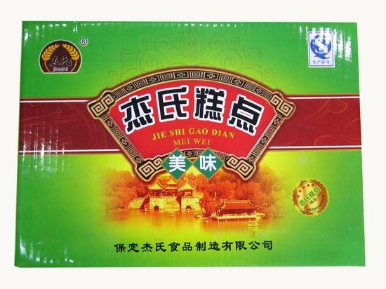 包zhuang2