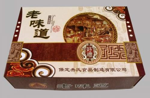 月饼散装xiang (7)