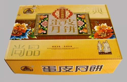 月饼san装箱 (10)