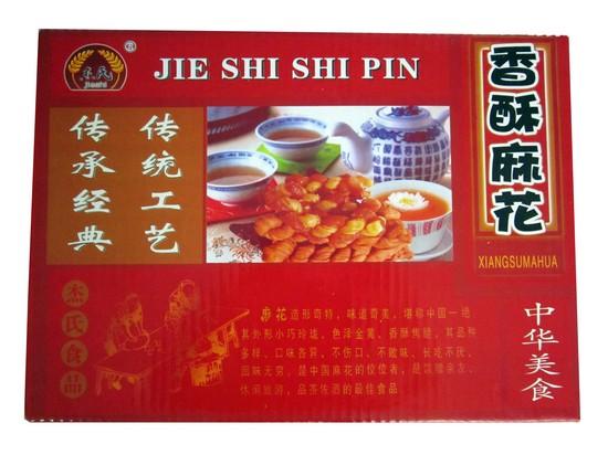 包zhuang9