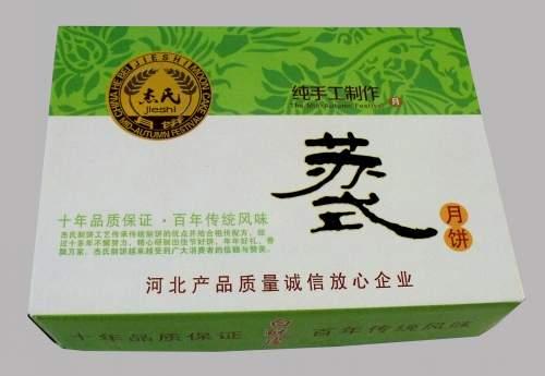 月饼散装xiang (4)