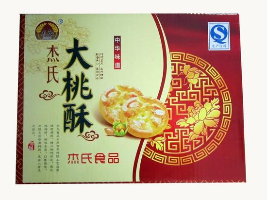 包zhuang5