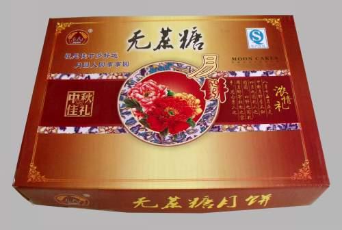 月饼san装箱 (9)
