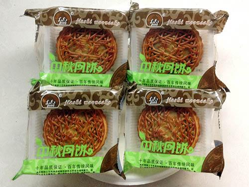 中秋月饼(枣泥)