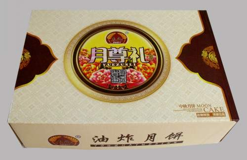 月饼san装箱 (11)