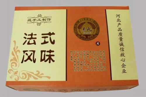月饼散装xiang (2)