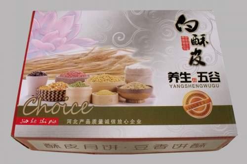 月饼散装xiang (3)