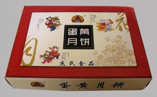 月饼散装xiang (5)