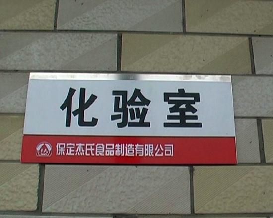 厂房展示9